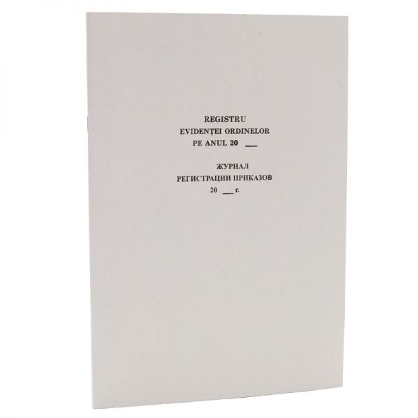 """Бухгалтерская книга """"Журнал регистрации приказов"""", офсетная бумага, 50 листов"""